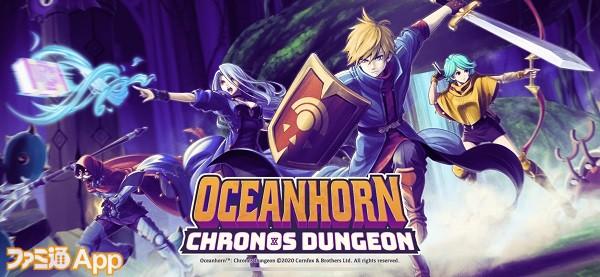 oceankronos01