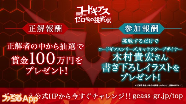 twitter_banner_campaign2_01re2