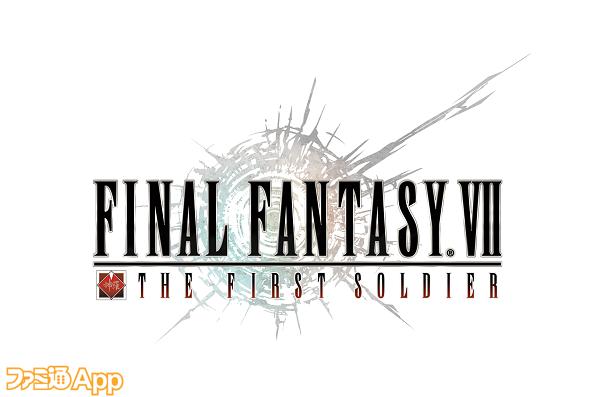00_FFVIIFS_logo