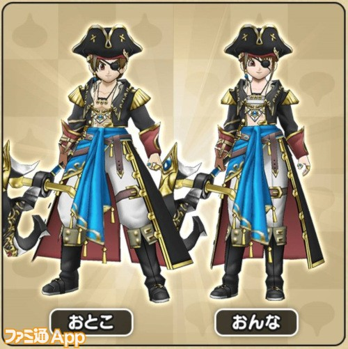 海賊 ドラクエ ウォーク