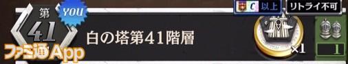 の 41 白 塔