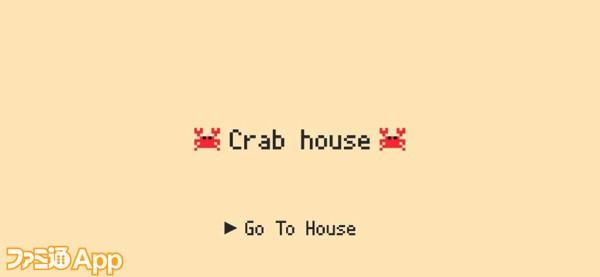 アプリ android clubhouse