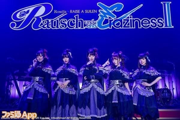 【0222】Roselia集合写真