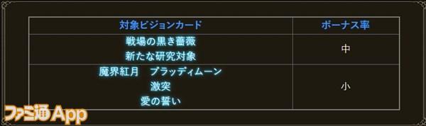 2021-02-03_16h00_37