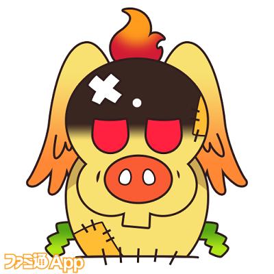 6.火の鳥風ヒョウタンツギ