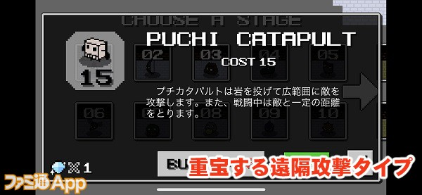 puchisoldiers08書き込み