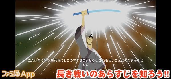 samuraijack07書き込み