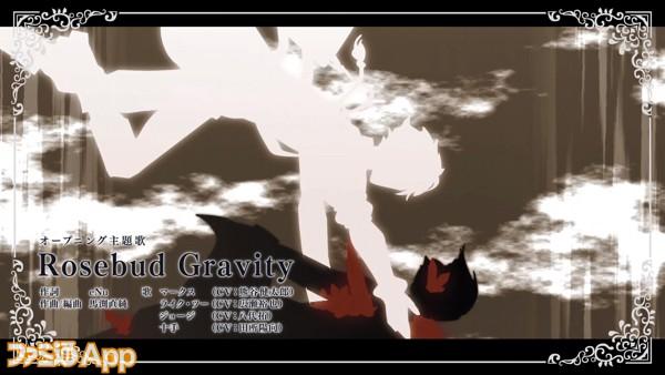 ★スクリーンショット4