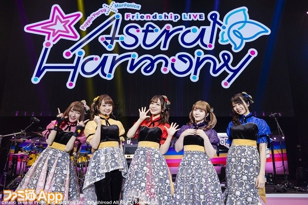 【0223】Astral Harmony_Poppin'Party集合写真