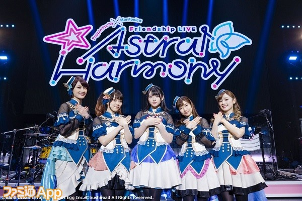 【0223】Astral Harmony_Morfonica集合写真