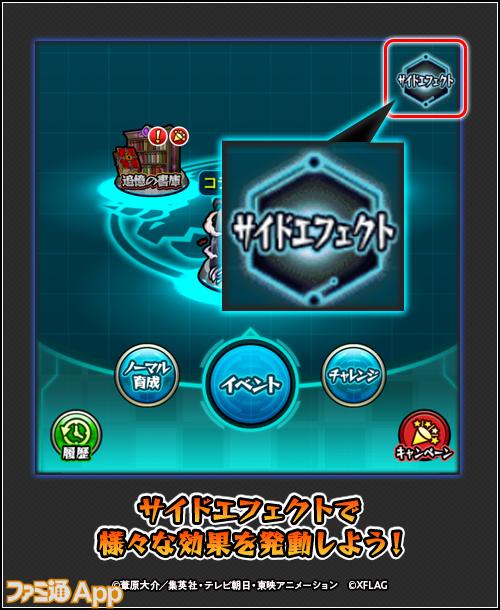 Cf7bRSvY20210128_3zc