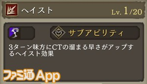 IMG_3237