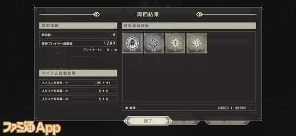 IMG_4347