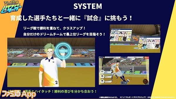 SYSTEM_2