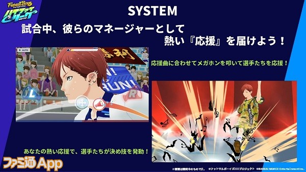 SYSTEM_3