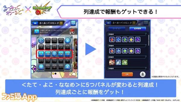 Screenshot 2021-02-25_16-09-24-626