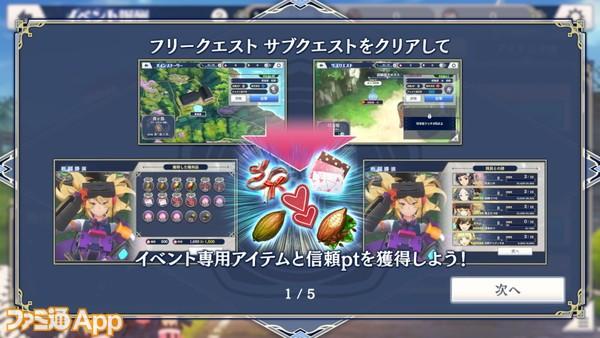 Screenshot_20210215-013437