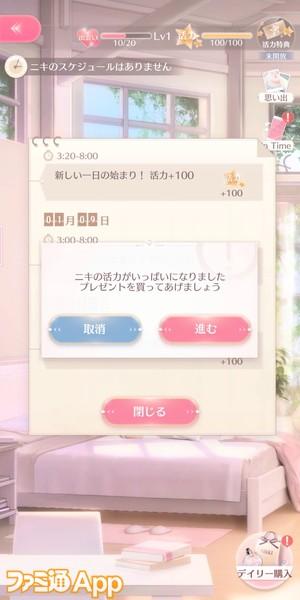 Screenshot_20210219-200100