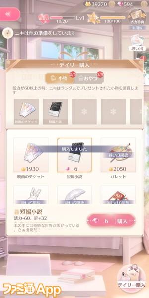 Screenshot_20210219-200122