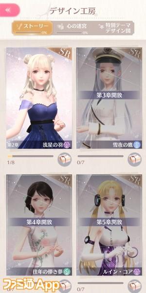 Screenshot_20210221-003748
