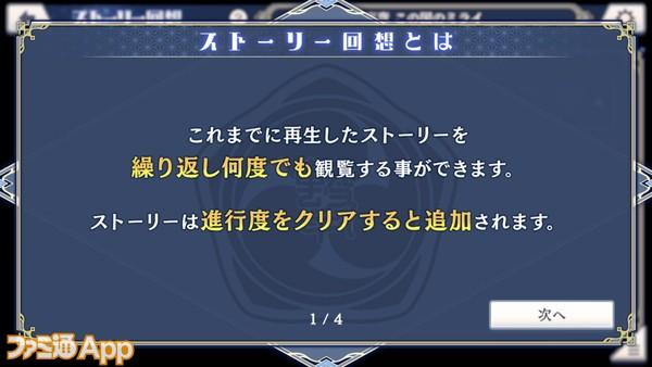 Screenshot_20210222-173051