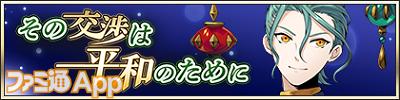 banner03