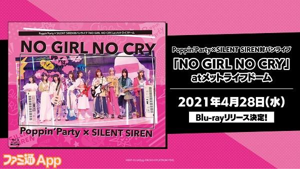 告知2_NGNC-Blu-ray