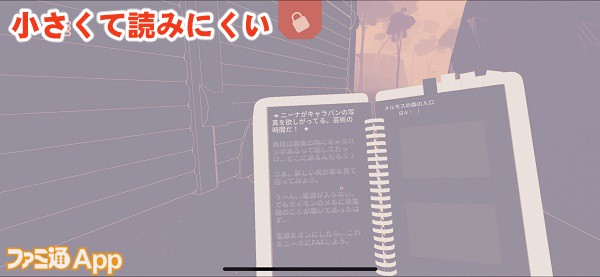 nuts08書き込み