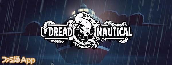 dreadnautical01