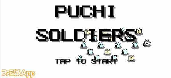 puchisoldiers01