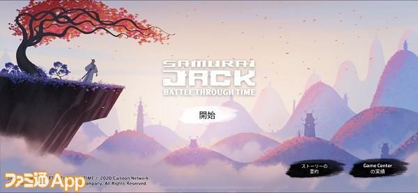 samuraijack01