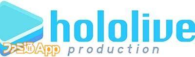 hololive_production_logo