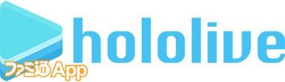 hololive_logo