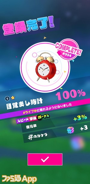 戦闘 (5)