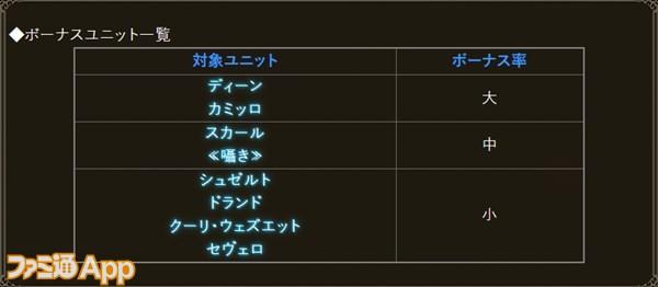2021-03-04_15h17_19