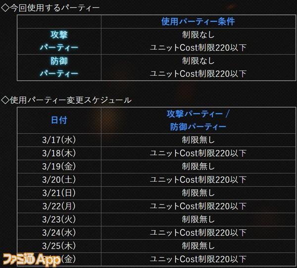 2021-03-11_14h55_11