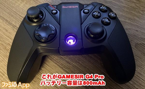gamesirpro02書き込み