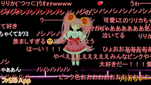 HSph03(リリカトーク)_result