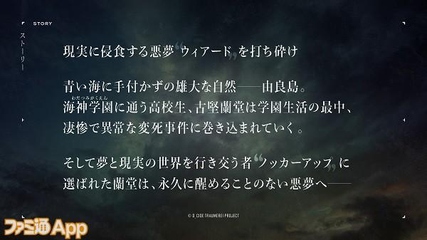 210315_Dcide_slide_ページ_18