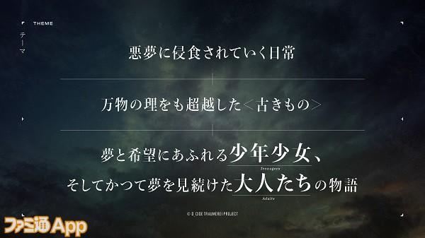 210315_Dcide_slide_ページ_14