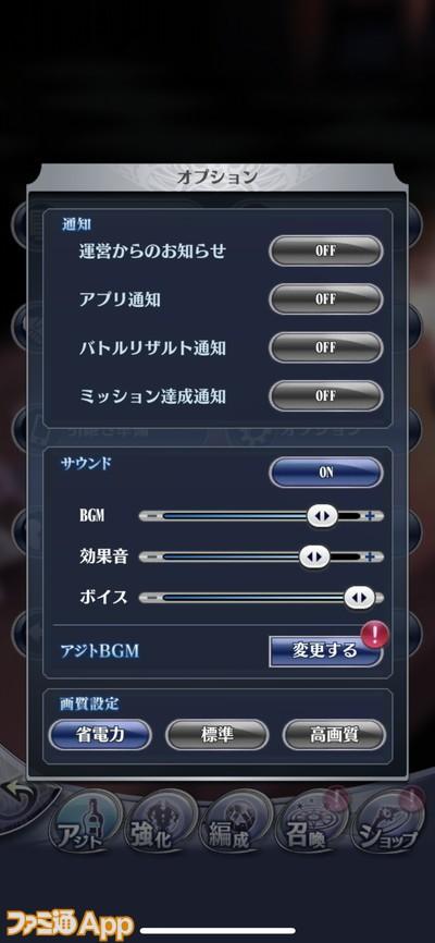 20210329_メギド_ボーカル曲 (7)
