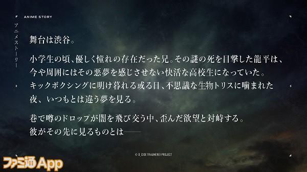 210315_Dcide_slide_ページ_33