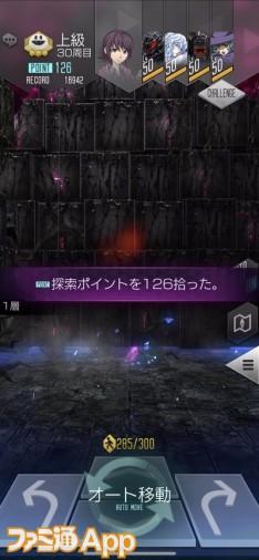 IMG_1410_result