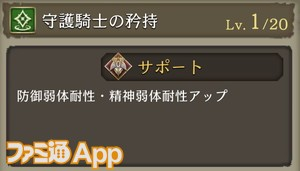 IMG_3470