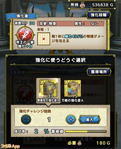 IMG_9332