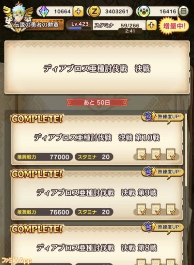 IMG_9372