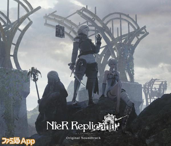 NieRRep_H1