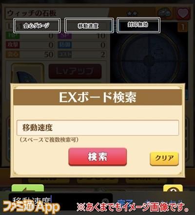 S__29745159