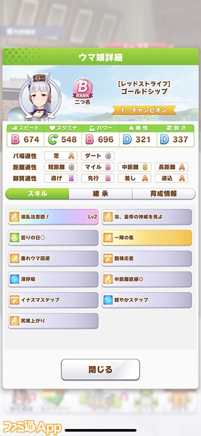 S__55148590