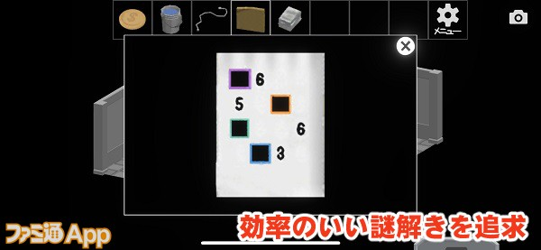 closedcircle04書き込み